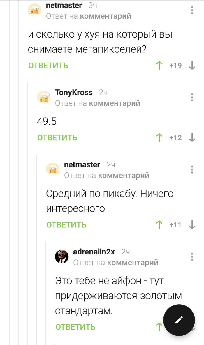 Снммай на*уй!