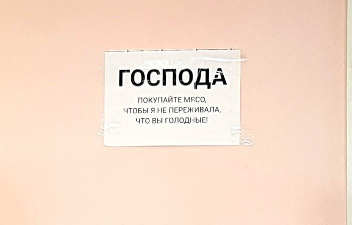 Бабушка вегана Веганы, Санкт-Петербург, Мясо, Мясоеды, Боги маркетинга