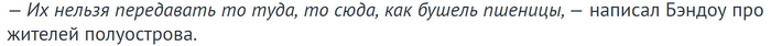 Американские СМИ признали, что Крым никогда не станет украинским Общество, Политика, Россия, Крым, СМИ, США, Признание, Пятый Канал