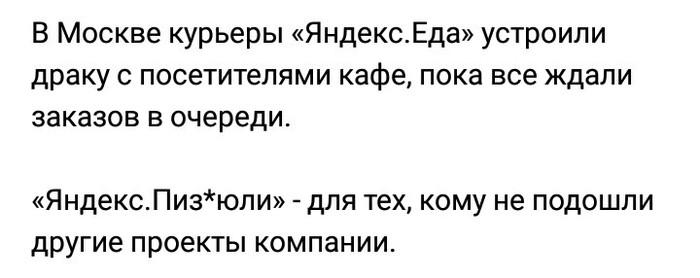Сервисы.Яндекса Сервис, Яндекс, Видео