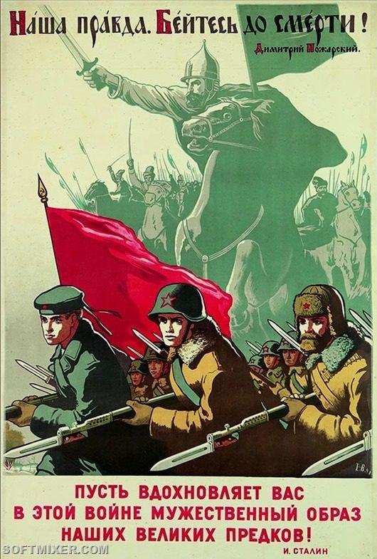 Советские плакаты №8