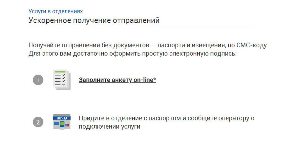 Рубль и тенге калькулятор онлайн