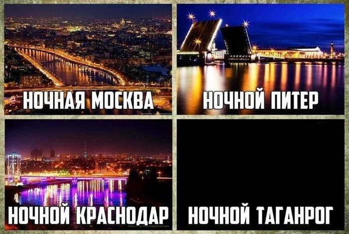 Ночной Таганрог)