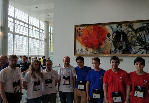 Российские школьники получили два золота и два серебра на олимпиаде по информатике Наука, Новости, IT, Олимпиада, Информатика