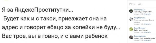 Яндекс, возьми на вооружение.