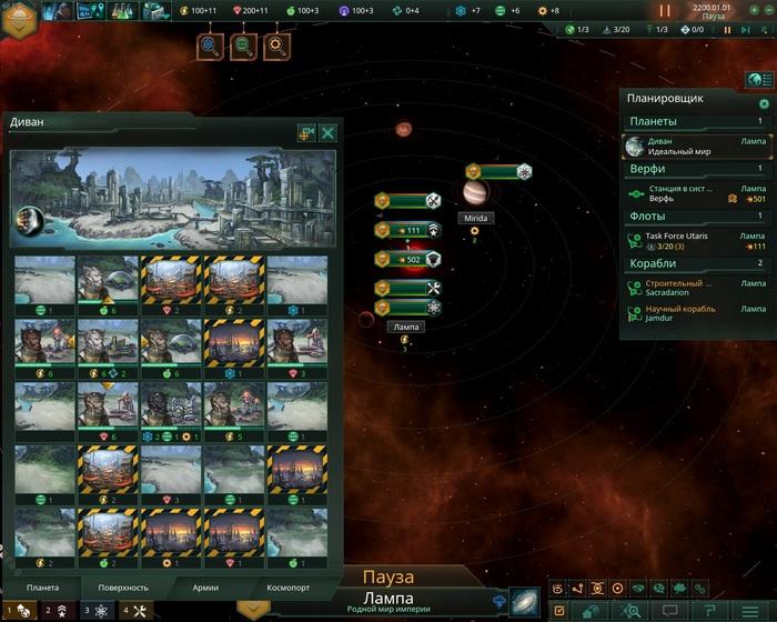 Литстрим по Stellaris. Часть №1. Литстрим, Компьютерные игры, Длиннопост, Stellaris