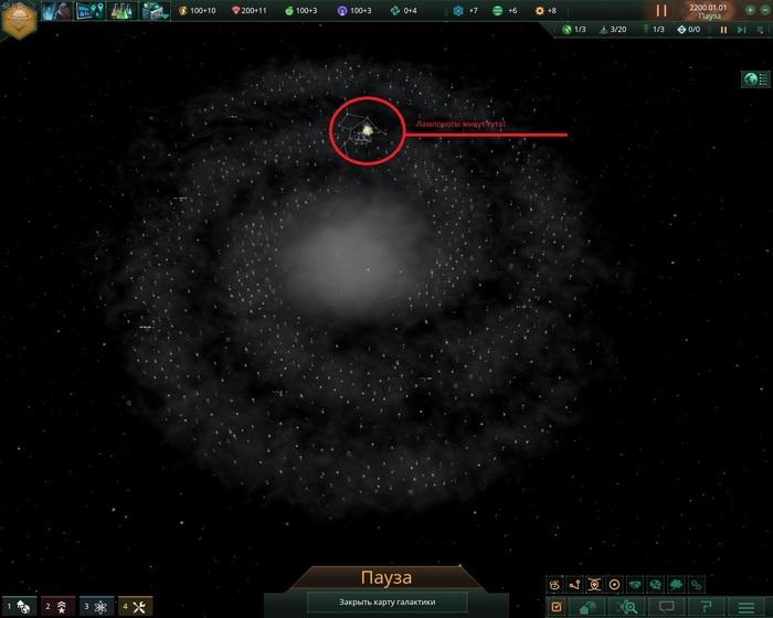 Литстрим по Stellaris. Часть №2. Литстрим, Компьютерные игры, Длиннопост, Юмор, Stellaris