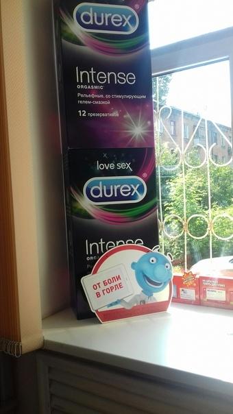 Неожиданный рекламный ход Аптека, Презерватив, Durex, Реклама