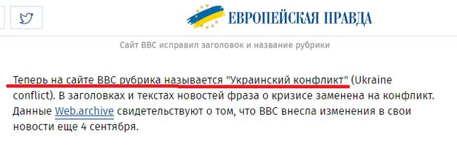 Видите перемогу? И я нет. А она есть. Украина, Политика, Перемога, Скриншот, УкроСМИ