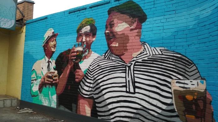 А хорошо жить еще лучше...) Пиво, Граффити, Трус Балбес Бывалый, Никулин, Вицин, Моргунов