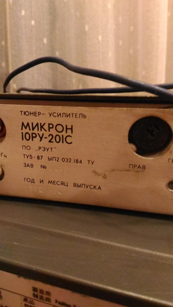 Советские колонки Советская техника, Колонки, Рукожоп, Длиннопост