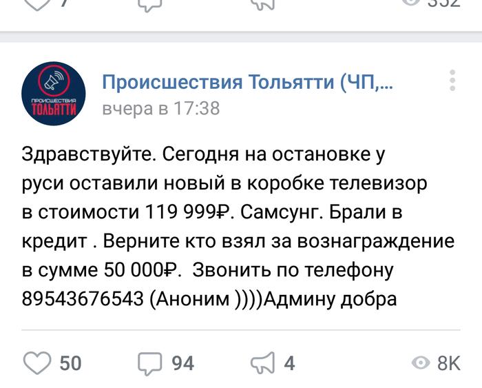 Это как?)) Странности, Происшествие, Люди, Объявление, ВКонтакте