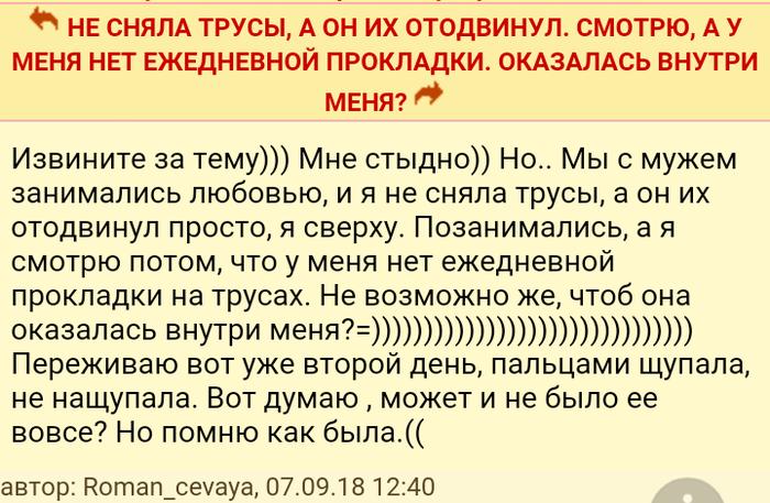 ya-zalezla-emu-v-trusi-i-nashupala-telki-namazannie-gelem-super-telki-smazannie-mokraya-telochka-smazannaya-gelem