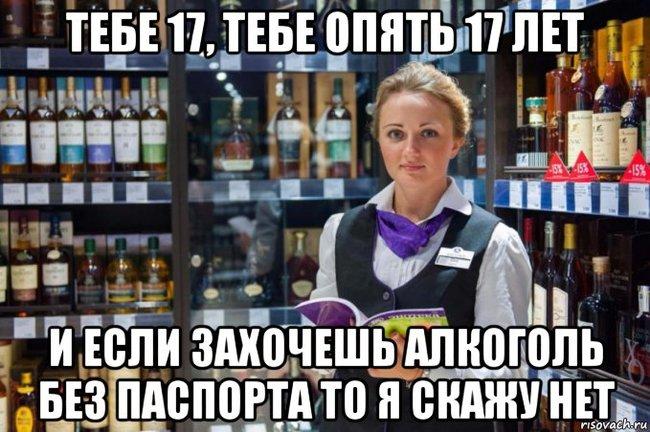Продавцы алкоголя любят песню Чайф