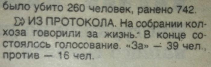 Юмор 90-х годов #2 90-е, Красная бурда, Ностальгия, Карикатура, Длиннопост