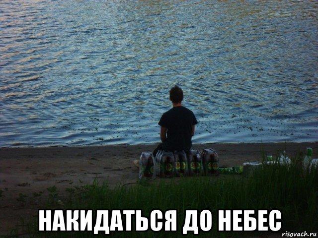 https://cs10.pikabu.ru/post_img/2018/09/09/5/1536479272175543095.jpg