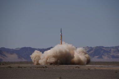 Китайские частные космические компании выполнили первые удачные запуски ракет Китай, Космос, OneSpace, ISpace, Запуск ракеты, Техника, Технологии, Длиннопост