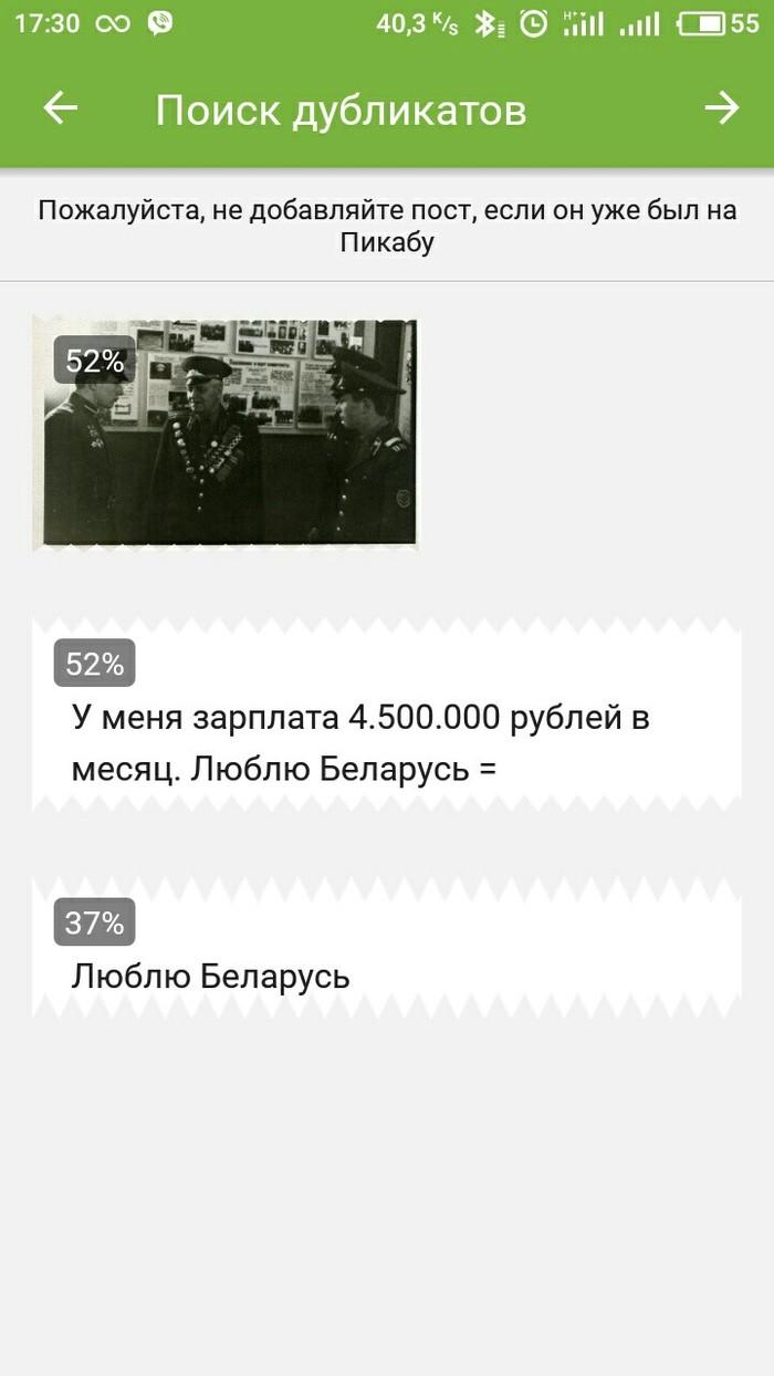 Беларусь толерантная Знаки, Хачи, Гродно, Водительские права, Дорога, Длиннопост
