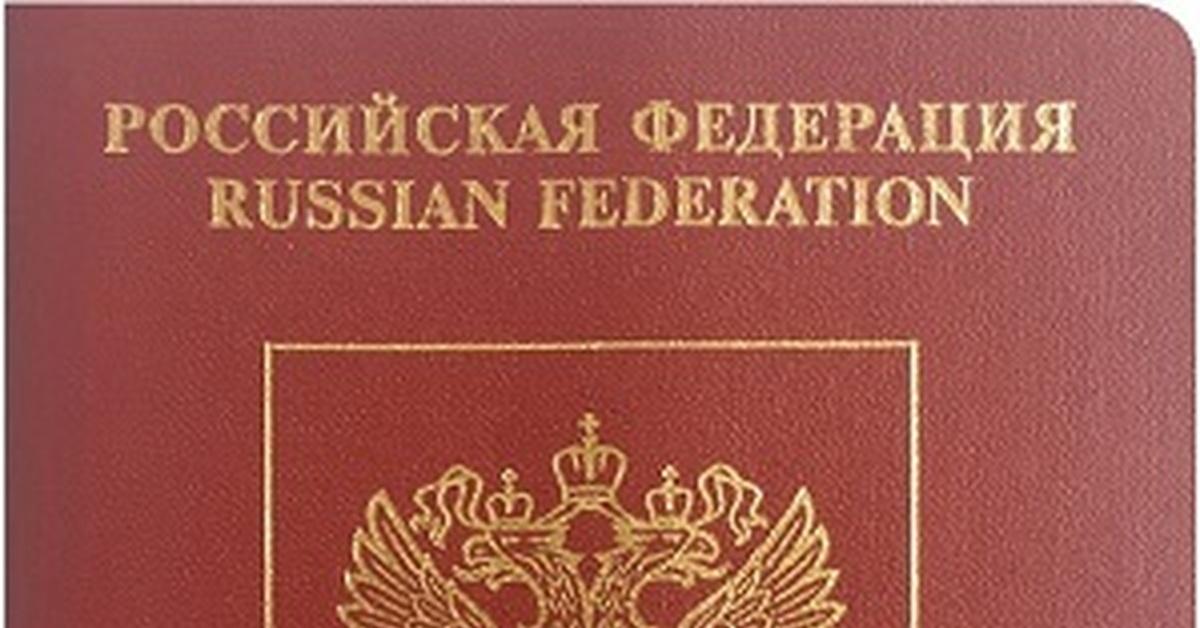 Когда меняешь паспорт можно взять кредит взять ситроен в кредит