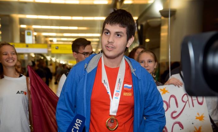 Российские школьники взяли две золотые и две серебряные медали на Международной олимпиаде по информатике IOI 2018 Олимпиада, Школьники, Медали, Победа, Программирование, Информатика, МФТИ, Соревнования