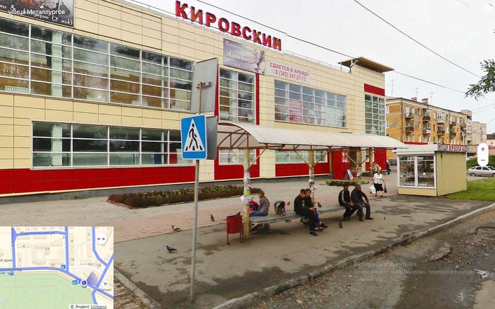 Улица Металлургов Нижний Тагил, Остановка, Photoshop