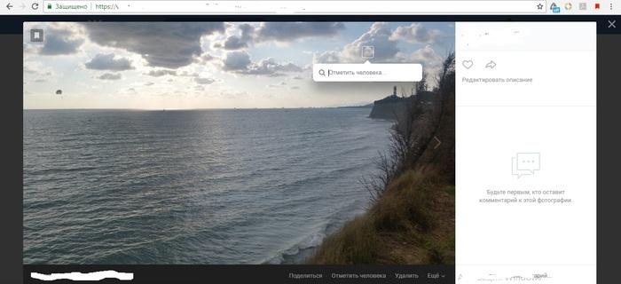 От ВК не спрятаться Фотография, Облака, ВКонтакте
