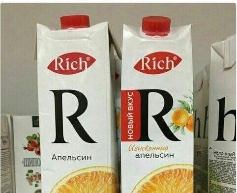 Мой сок и сына мамимой подруги