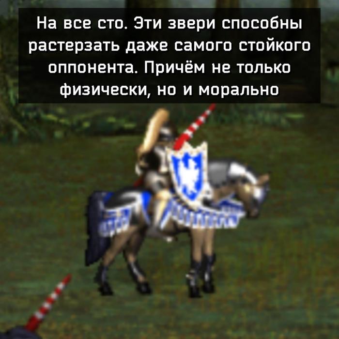 Нет зверя страшней ЧПИД, Игры, Компьютерные игры, Сталкер, Герои меча и магии, HOMM III, Олдфаги, Длиннопост