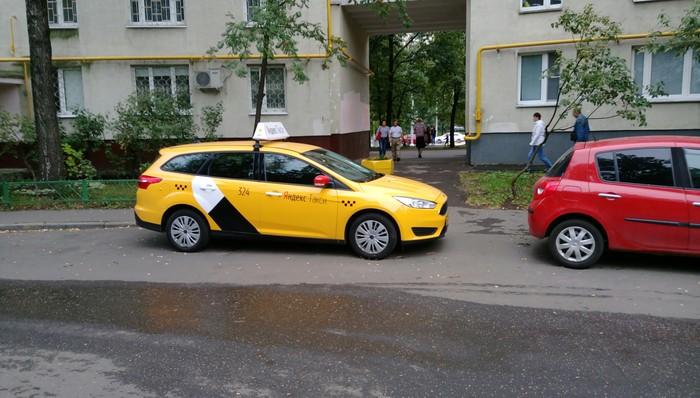 Яндекс такси - плевать на всех Яндекс такси, Парковка, Длиннопост
