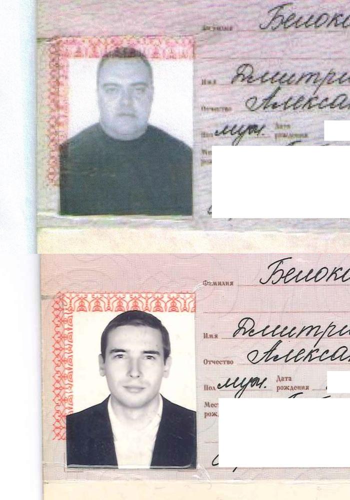 Потерял паспорт - получил кредит. Часть 3-я, грубая подделка. Банк, Быстрые займы, Эквифакс, АльфаБанк, ЦБ РФ, Длиннопост, Паспорт