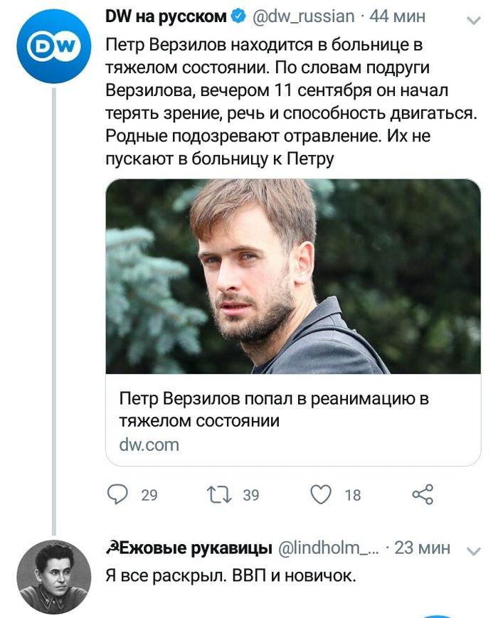 Путин маленькое хуйло