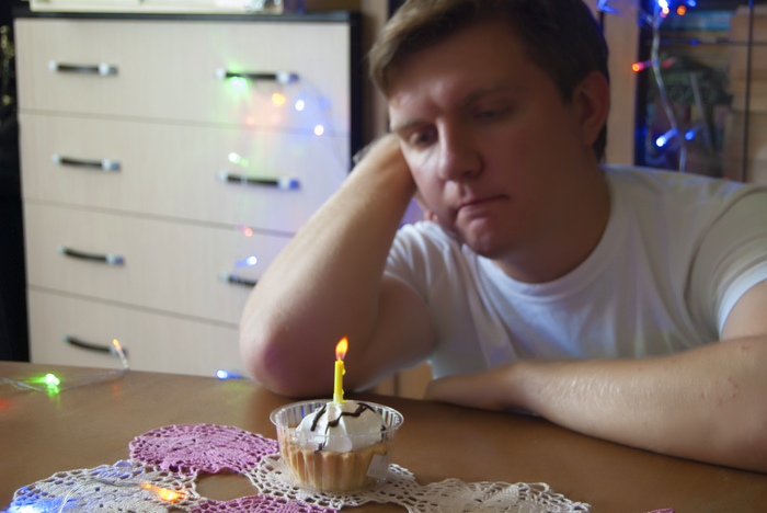 Тридцатник День рождения, Кекс