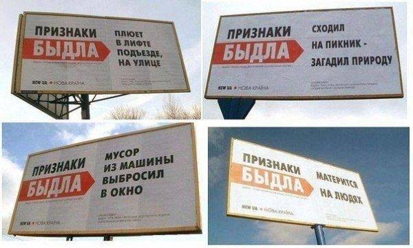 Про спец.контингент