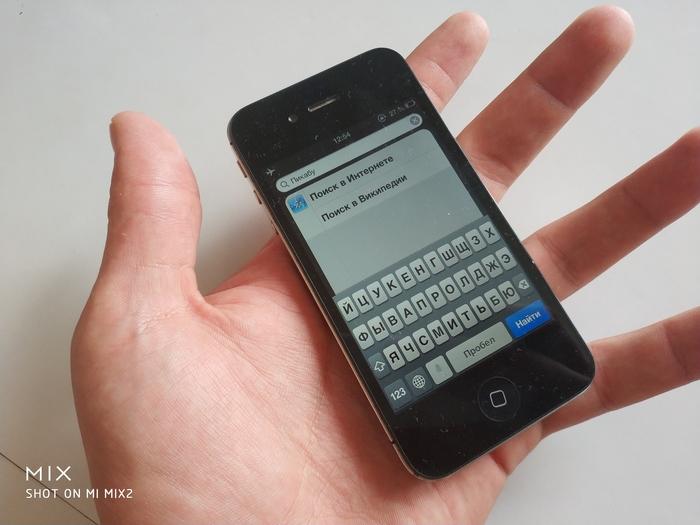 Клиентоориентированность Apple или как яблочники меня кинули Iphone, Apple, Обман, Длиннопост