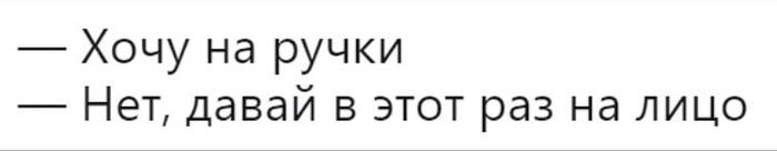 Правильный массаж Массаж, Пошлость, Прикол, Юмор