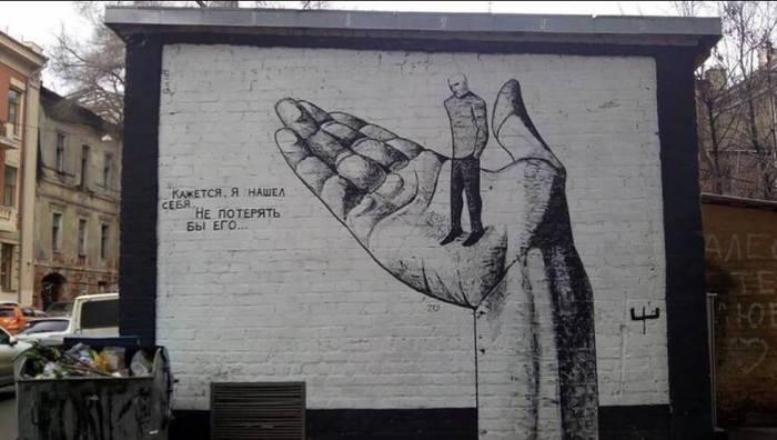 Граффити VS коммунальщики Граффити, Стрит-Арт, Харьков, Стена-Срача, Длиннопост