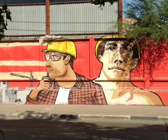 Суровый краснодарский стрит-арт. Краснодар, Кубань, Стрит-Арт, И так сойдет, Художество, Граффити, Рисунок, Длиннопост