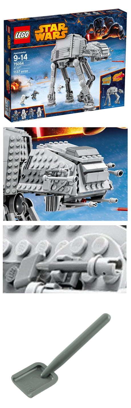 Опасное оружие Лопата, LEGO, Star wars