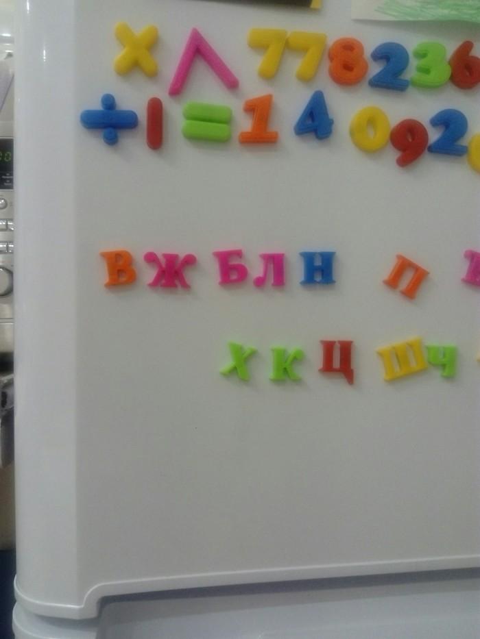 Русский язык на генном уровне Шифр, Показалось