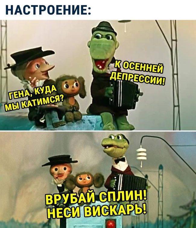 """Настроение """"осень"""""""