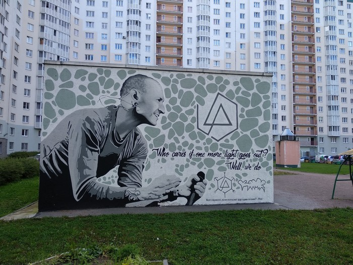 Граффити в Питере Linkin Park, Честер Беннингтон, Санкт-Петербург, Граффити
