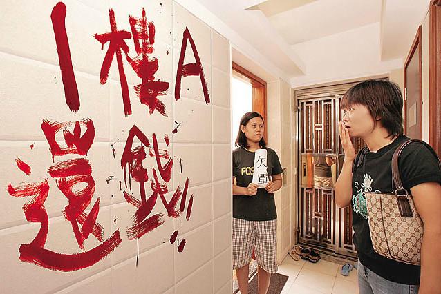 """Как в Китае работают """"коллекторы"""" Китай, Китайцы, Долг, Бандиты, Мафия, Красная краска, Страшно, Длиннопост"""