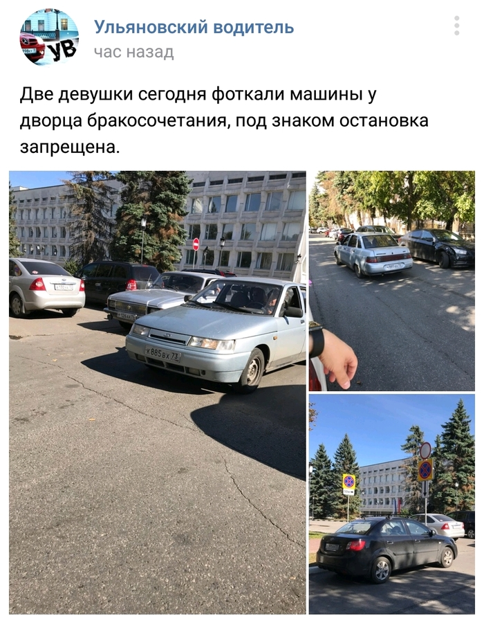 Борьба за пешеходную зону в центре Ульяновска Ульяновск, Парковка, Автомобилисты, Тротуар, Длиннопост, Мат
