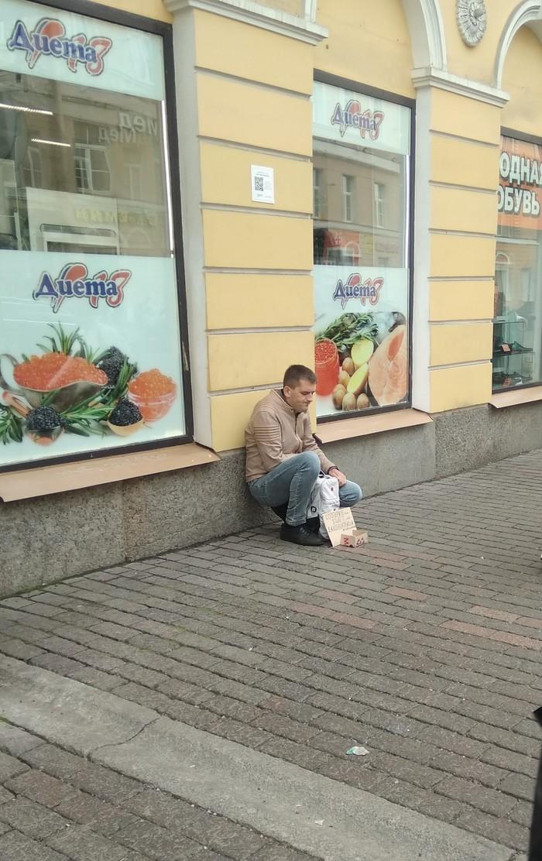 Грустный попрошайка едет в Калининград Санкт-Петербург, Попрошайки