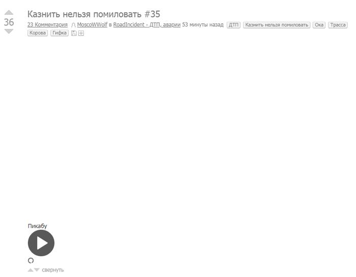 Фикс видео на старой версии пикабу Пикабу, Видео, Гифка, Фикс, Userscript, Исправление, Старая версия Пикабу