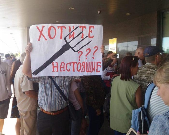 Митинг после объявления итогов выборов в Приморском крае