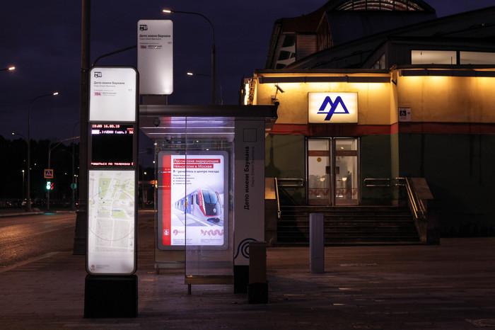 Контрасты Москва, Начинающий фотограф, Фотография, Вднх