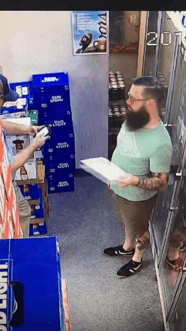 Повелитель бумаги