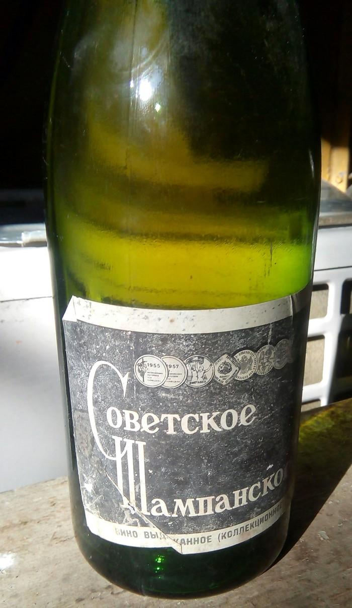 "Находка - ""Советское шампанское"" Шампанское, Находка, Длиннопост"