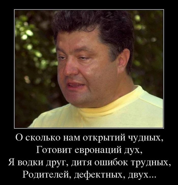 Порошенко объявил о начале разрыва соглашения о дружбе с Россией Порошенко, Россия, Украина, Договор, Политика